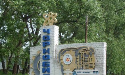Der Katastrophenreaktor in Tschernobyl