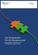 Mitmachen dringend erwünscht: Stellungnahmen zum Grünbuch des Bundeswirtschaftsministeriums