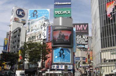 'Wasserstandsmeldung' aus Japan!